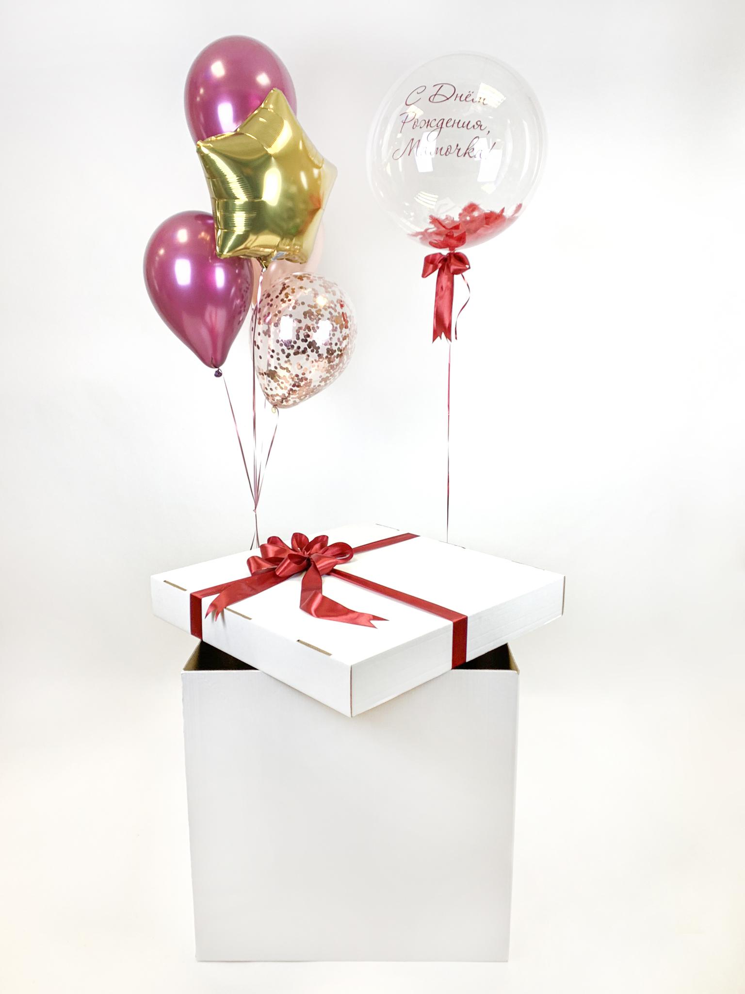 Шары в коробке Коробка с воздушными шарами image-18-11-19-03-01-11.jpg