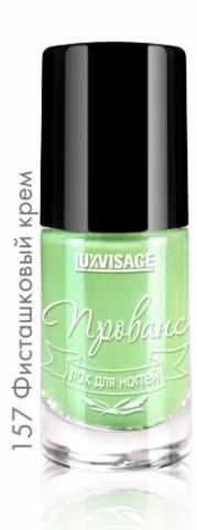 LuxVisage Лак для ногтей Прованс тон 157 (фисташковый крем) 9г