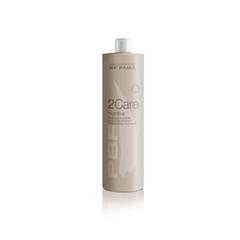 BY FAMA 2Care nutritive shampoo/Питательный шампунь 1000мл