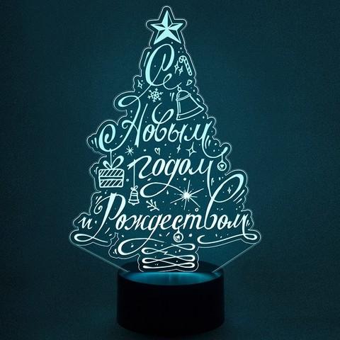 Ёлочка - С Новым город и Рождеством
