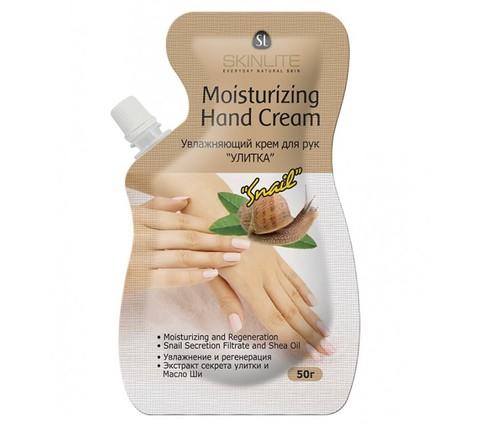 Skinlite Увлажняющий крем для рук