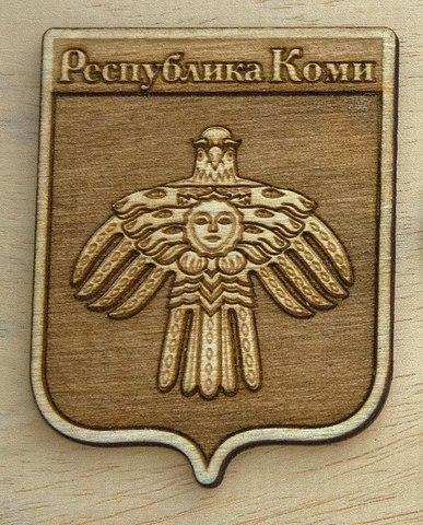 Магнит на холодильник из дерева Герб Республики Коми (малый, на щите, подписанный),