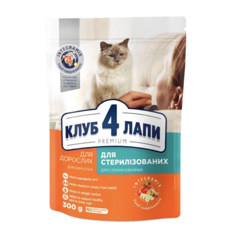 Сухой корм «Club 4P» для стерилизованных кошек, 300 г