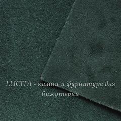 Замша натуральная, темно-зеленая, лист 21х15 см