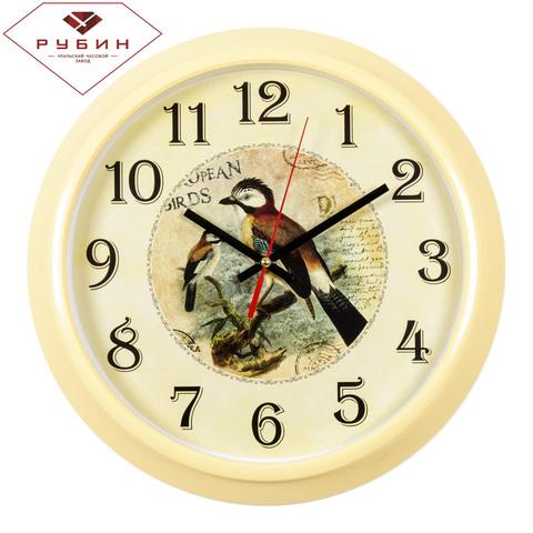 3024-125 (10) Часы настенные круг d=30см, корпус светло-желтый