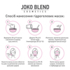 Маска гидрогелевая Cacao Power Joko Blend 20 г (3)