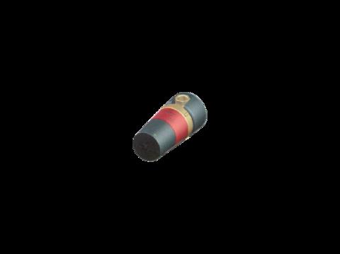 Циркуляционный насос UP 20-15 N-150