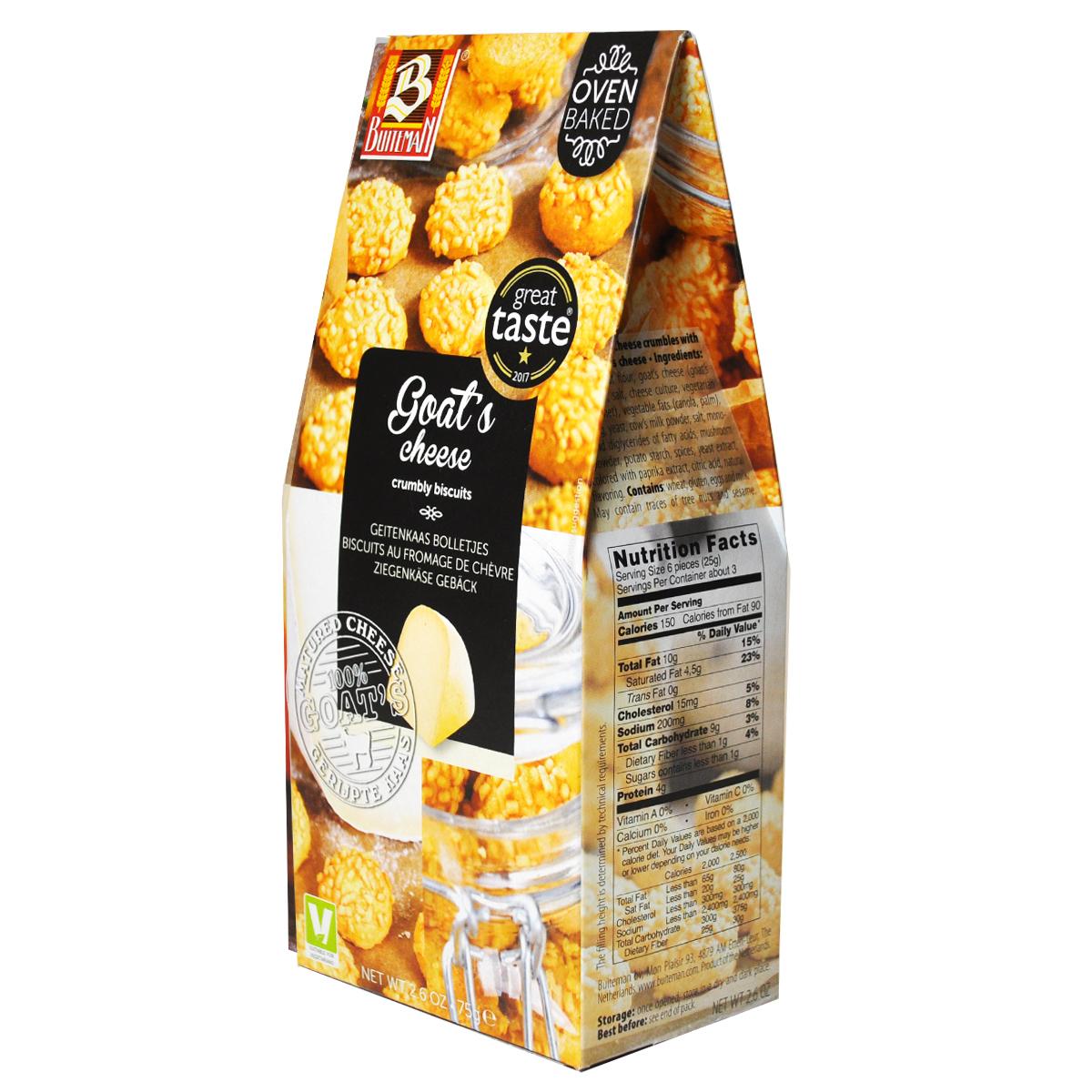 Печенье Buiteman c козьим сыром 75г