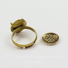 Основа для кольца со съемным ситом 12,5 мм (цвет - античная бронза)
