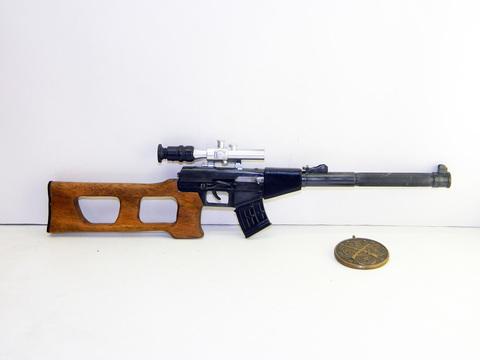 Miniature sniper rifle - VSS Vintorez scale 1:3