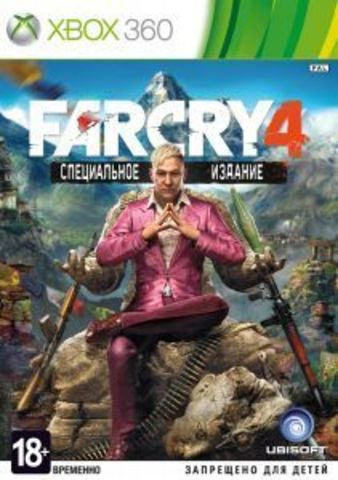 Xbox 360 Far Cry 4 (Classics, русская версия)