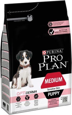 Pro Plan сухой корм для щенков средних пород с чувствительной кожей (лосось) 3 кг