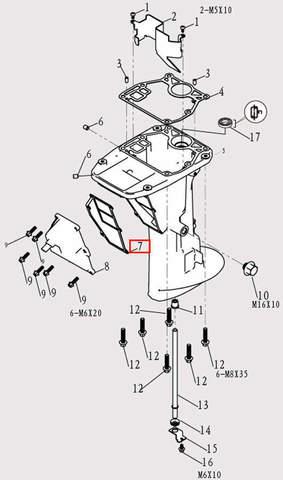 Прокладка крышки дейдвуда для лодочного мотора F9.8 Sea-PRO (11-7)