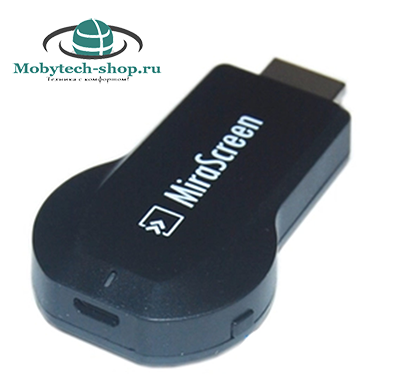 Miracast Dongle| Mirascreen