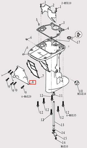 Крышка дейдвуда для лодочного мотора F9.8 Sea-PRO (11-8)