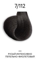 OLLIN COLOR Platinum Collection  7/112 100 мл Перманентная крем-краска для волос