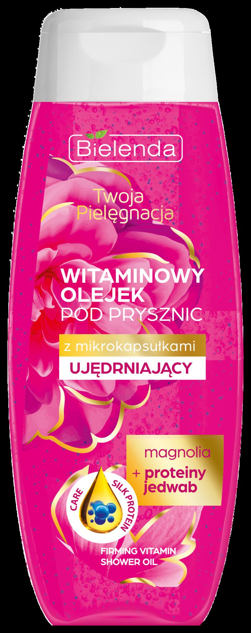 PERSONAL CARE Витаминное масло для душа МАГНОЛИЯ+ПРОТЕИНЫ ШЕЛКА 440 г
