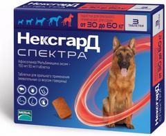 Нексгард Спектра антигельминтный для собак от 30 до 60 кг, 1 таблетка