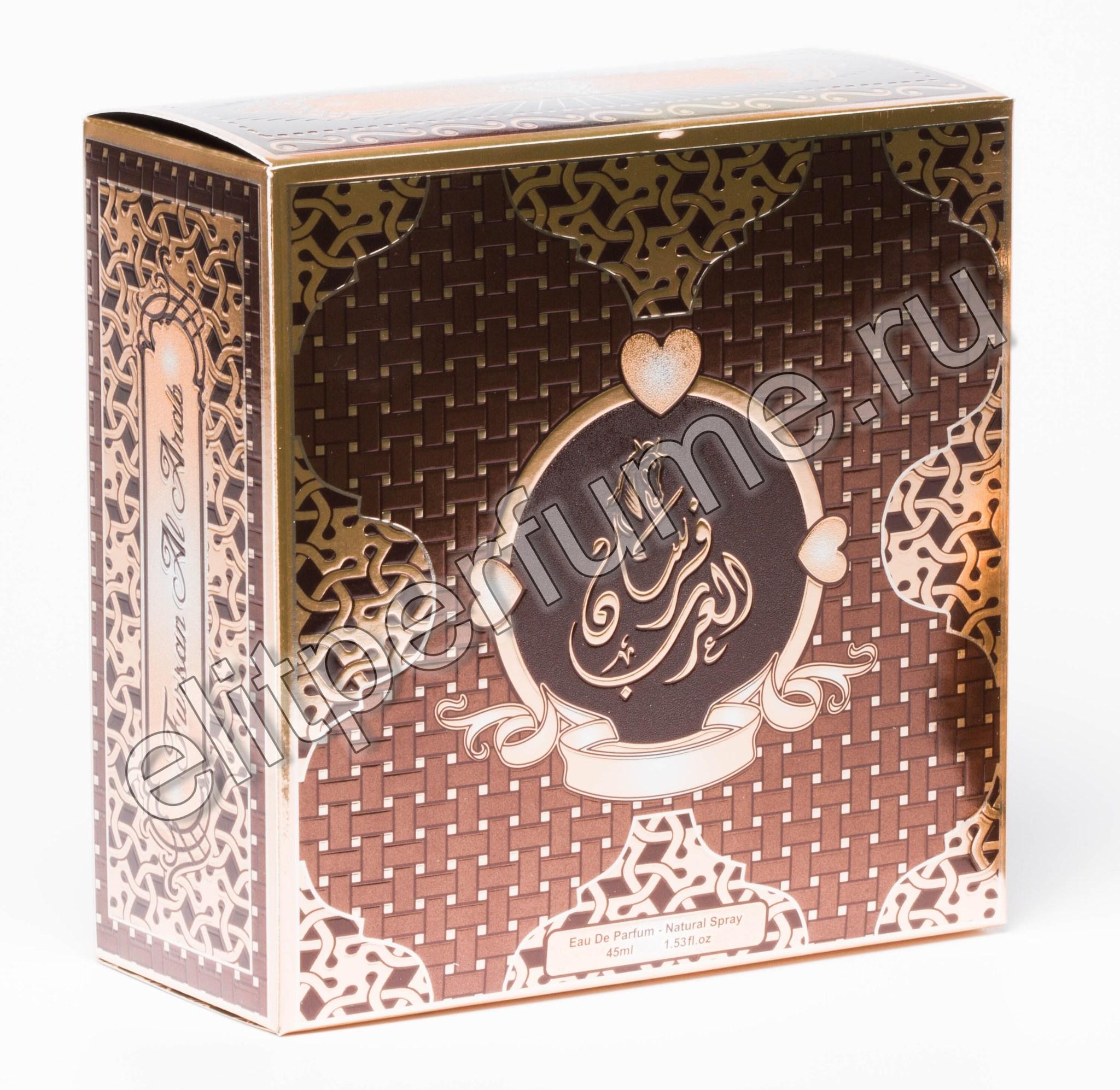 Fursan Al Arab  Фурсан Аль Араб 45 мл спрей от Май Парфюмс My Perfumes