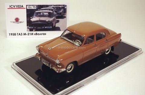 GAZ-21I Volga light brown Limited Edition of 75 1:43 ICV102A