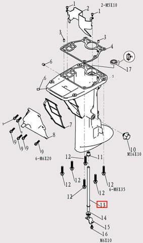 Трубка водопровода Φ10*20.5 для лодочного мотора F9.8 Sea-PRO (11-13)
