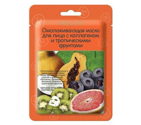 SKINLITE SL-223 Омолаживающая маска для лица с коллагеном и троп.фруктами 1шт
