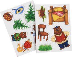 сказка Три медведя, Влади Тойз