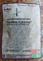 Белорусский хлебец