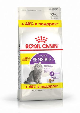 ПРОМО! Royal Canin Sensible корм для взрослых кошек с повышенной чувствит. пищеварения 400 + 0,16кг