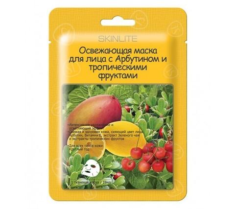 SKINLITE SL-226 Маска для лица с Арбутином и тропическими фруктами освежающая 1шт 19мл