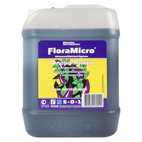 Удобрение FloraMicro HW для жесткой воды 5л