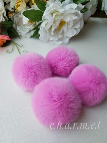 Помпоны, кролик 5-6 см, цвет Лиловый, 2 шт