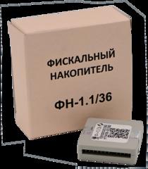ФН-1.1 на 36 мес. (ИНВЕНТА)