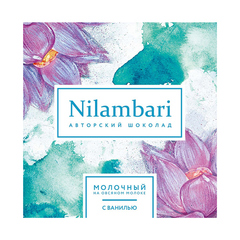 Nilambari шоколад на овсяном молоке с ванилью 65 г
