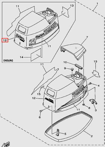 Наклейка передняя для лодочного мотора Т30 Sea-PRO (1-12)