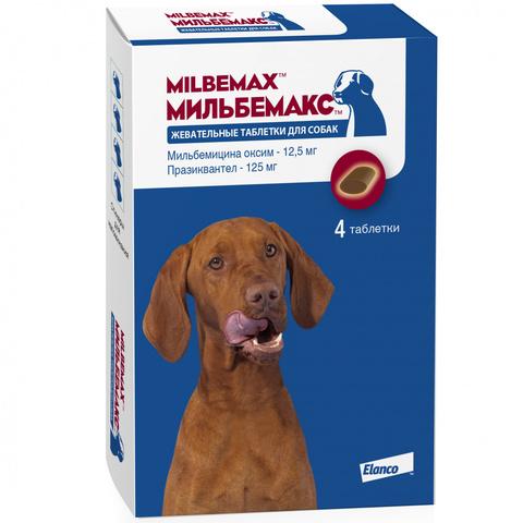 Мильбемакс 12,5/125мг жевательные таблетки для крупных собак (4 табл)