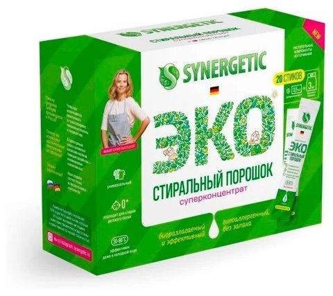Стиральный порошок Synergetic ЭКО суперконцентрат в стиках 500 грамм