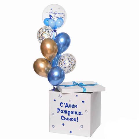 коробка сюрприз, коробка с шарами, шарики в коробке