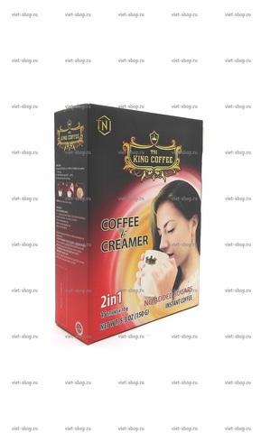 Вьетнамский растворимый кофе King Coffee and Creamer, 2 в 1, 15 пак.