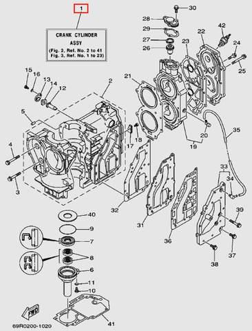 Двигатель в сборе для лодочного мотора Т30 Sea-PRO (2-1)