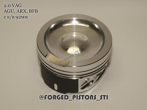 Поршни СТИ VolksWagen 2,0 AGU (CR=8,5) кольца 1,2/1,5/2,0