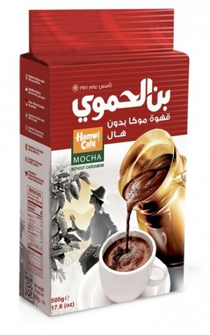 Арабский кофе Мокка без кардамона, Hamwi Cafe, 500 г