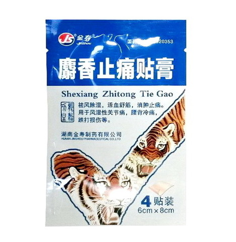Пластырь JS Shexiang Zhitong Tie Gao (тигровый с мускусом), 4 шт.