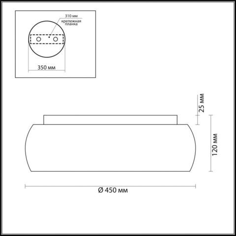 Светильник потолочный 4413/3C серии TIMO