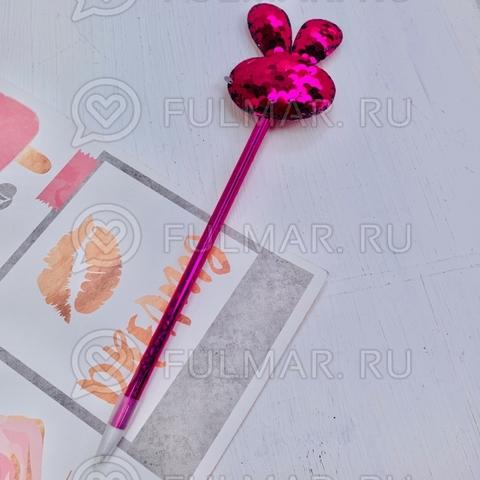 Ручка с пайетками Зайчик Малиновый-Серебристый