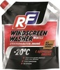 Ruseff Windscreen Washer Winter (-20C) Незамерзающая жидкость для стекол