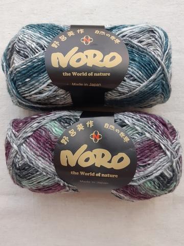 Noro Silk Garden Sock 471