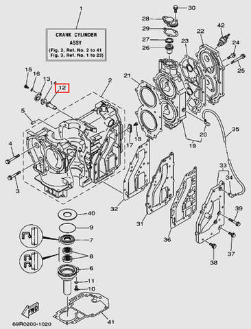 Анод для лодочного мотора Т30 Sea-PRO (2-12)