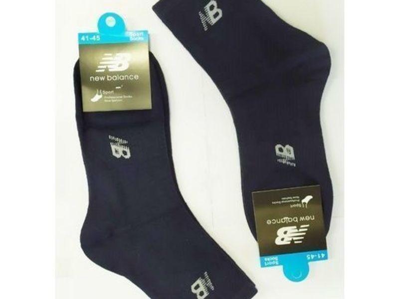 Мужские носки New Balance длинные темно-синие 2 шт.