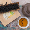 Исинский чайник До Цю 290 мл #QH 57